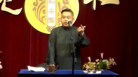 相声:调侃师傅李金斗,评价两个师哥,面瘫方清平和多动症付强
