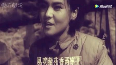 歌曲-《我的祖国》(郭兰英-电影《上甘岭》插曲)