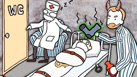 逃离医院 新室友被绑成一条人体蠕虫,我以为他变异了 小熙解说