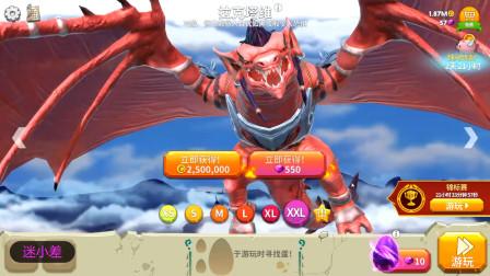 饥饿龙:拉克塔维,巨龙剧烈缩小之后还有杀伤力吗?
