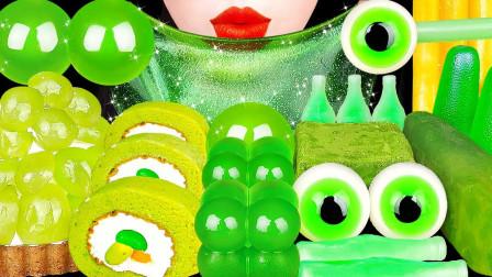 【咀嚼音】绿茶蛋糕卷、果冻球、蜡瓶糖果、绿茶冰淇淋、蛋糕