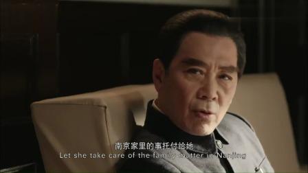 一号目标:委托心腹前去上海并送临别之物