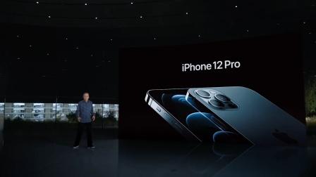 4分钟看完iPhone12发布会,苹果首款5G手机