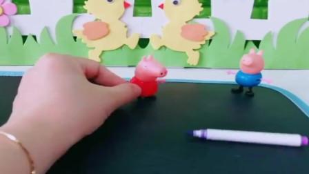 少儿玩具:佩奇亲手画了一个三层生日蛋糕送给乔治