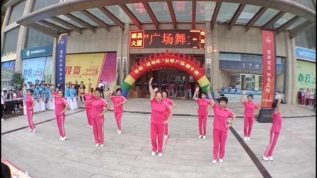 中国人寿秋季广场舞大赛 : 心上的罗加  (金利舞蹈队 )
