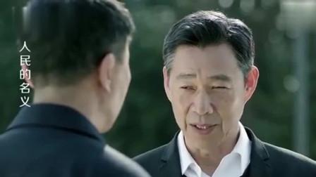 市纪委太软弱,沙瑞金当场批评李达康:瞬间换掉纪委书记!霸气!