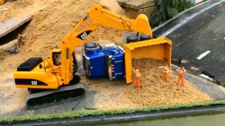 儿童户外玩具车视频 卡车翻车了挖掘机来救援