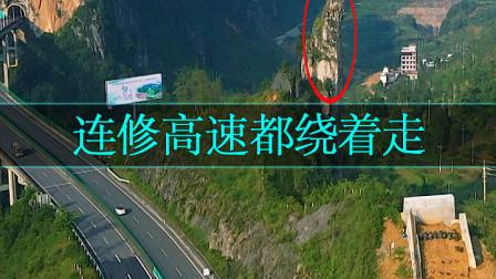 """贵州大山里的""""神石"""",连修高速都绕着走,至今没人敢动"""