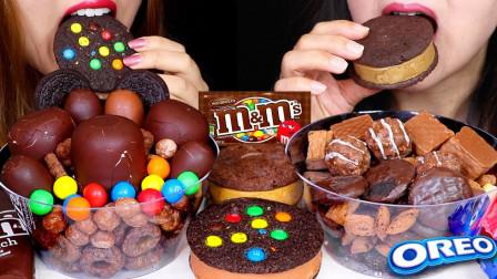 【咀嚼音】奥利奥、吉百利曲奇饼干、巧克力棉花糖、冰淇淋、彩虹糖马卡龙