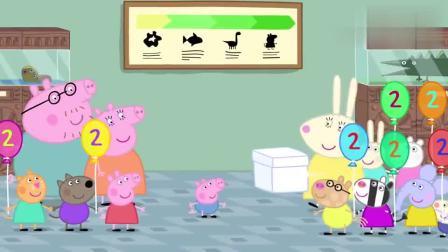 小猪佩奇:乔治收到大惊喜兔妈妈还做了生日蛋糕,而且是恐龙蛋糕