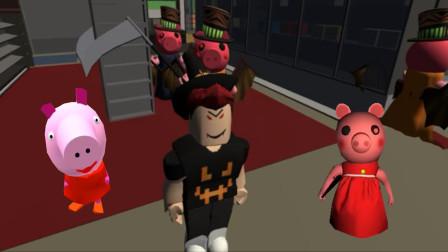 疯狂佩奇:塔米变成了乐高幻影忍者,找糖果时被佩奇抓到了!
