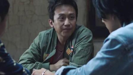 你学会了吗邓超彭于晏赵丽颖乘风破浪电影气场搞笑视频