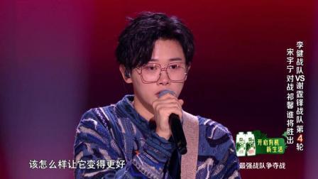 #中国好声音# @歌手李健 一出手,所有歌曲都变得更完美啦