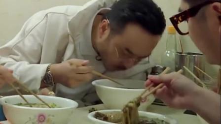 天天向上:长沙这家店真厉害,就连天天兄弟都超爱吃,你吃过吗?