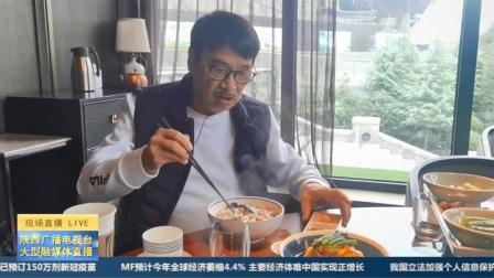 第七届丝绸之路国际电影节  吴孟达来啦!