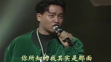 1988年最受欢迎男歌手,张国荣《侧面》超燃舞台,实至名归!