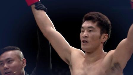 青格乐VS谢尔格伊/男子85公斤级#CKF天天赛场#