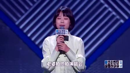 脱口秀:赵晓卉聊择偶了,可惜没留电话号码!哈哈哈