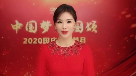 吃瓜福利社 刘涛将担任金鹰节颁奖晚会主持人 搭档何炅主持晚会