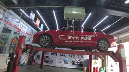 北京现代索纳塔10底盘解析篇-0991车评中心