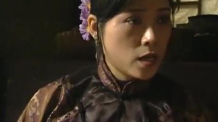 刘罗锅断案传奇:刘墉假扮郎中进尼姑庵查看,卖药枯井无头案