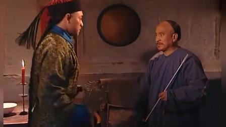 刘罗锅断案传奇:刘罗锅着手,受灾之年竟有这种人