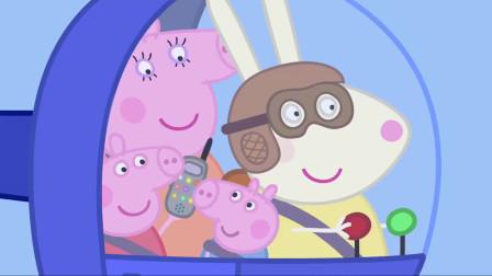 小猪佩奇:佩奇体验直升机,猪爸真可怜,他坐不上去了!