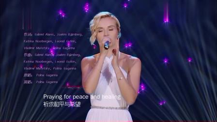 波琳娜靠这首歌一战成名,如今重现舞台