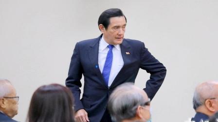 """""""首战即终战""""是侮辱蔡英文?马英九遭人起诉,台北法院做出判决"""