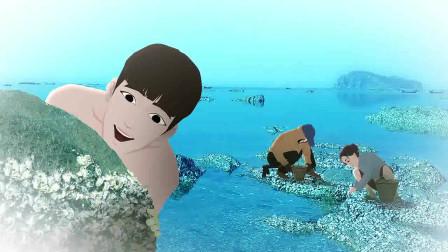 泡芙小姐:年轻人总在加班,海螺也陪着主人,今晚去看海吧泡芙说