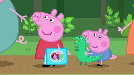《小猪佩奇》佩奇一家穿越森林