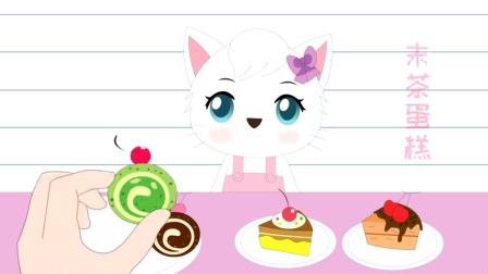 手绘动画,好多美味的蛋糕,妮妮猫吃了还想吃