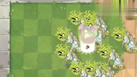 """植物大战僵尸:细数美杜莎的14种""""死法"""""""
