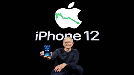 iPhone12发布,苹果股价却开始走低,这是为何?