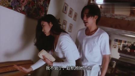 正牌韦小宝:论追女孩子,我就服他,油嘴滑舌梁朝伟!