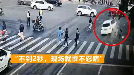 150秒还原上海57伤车祸,目击者惊心:太惨了,我受不了就跑了