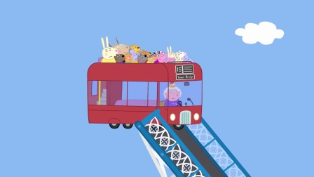 小猪佩奇第7季:双层巴士被卡住了,太危险了