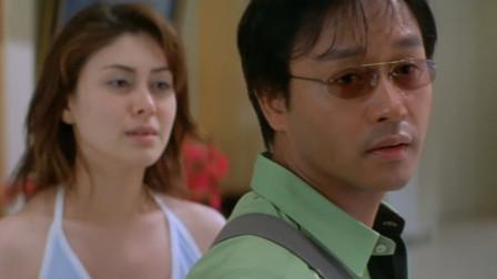 恋战冲绳:Jimmy是十足的渣男,做完就要走,Jenny看不下去了