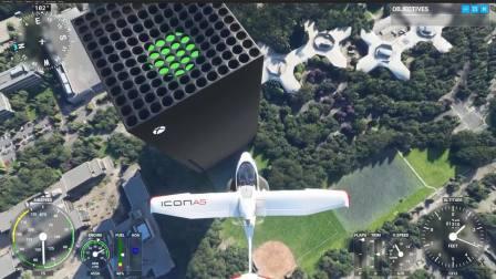 【游民星空】《微软飞行模拟》Mod:把微软总部替换成XSX!