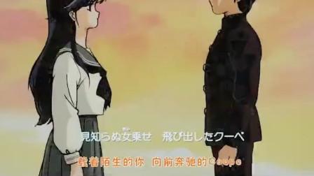 松本泉创作漫画《橙路》!是小时候的记忆