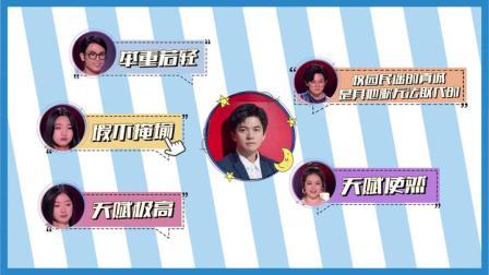 #中国好声音# 欢迎加入@歌手李健 老师的夸夸群