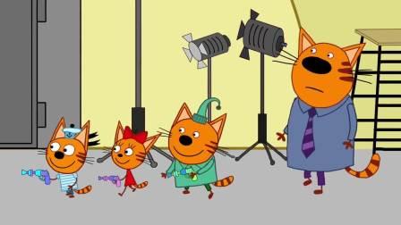 咪好一家 第三季 马芬叔叔邀请小猫咪跟爸爸参观电影工作室,大大的工作室小猫咪们都迷路了