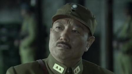 长沙保卫战:太精彩,国军决定主动出击小将,申请打头阵