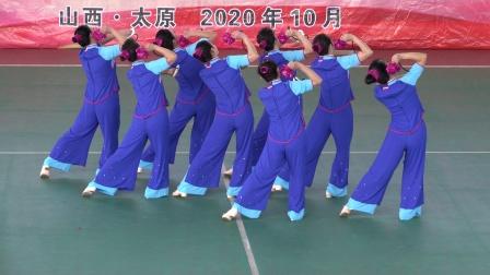 健身球操自选套路:美好生活舞起来  表演:太原市代表队