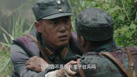 誓盟:中国特遣队被日本人埋伏,行踪莫名被暴露,一定是有汉奸