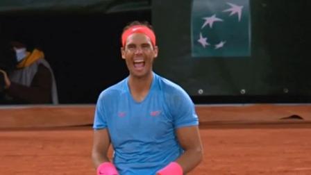 新闻30分 2020 2020法国网球公开赛 纳达尔第13次夺得法网男单冠军