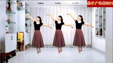 燕子广场舞5211 第一季 三步踩广场舞《兰花花我的姐姐》简单优美,邀您欣赏