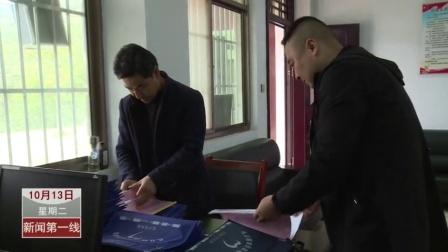 马河乡:党建促发展,产业丰收忙