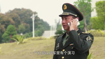 陆军一号:疯子的停飞令解除了,终于又可以飞了,疯子高兴坏了!