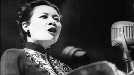 1943年,宋美龄在美国国会发表演说,镜头记录下全程